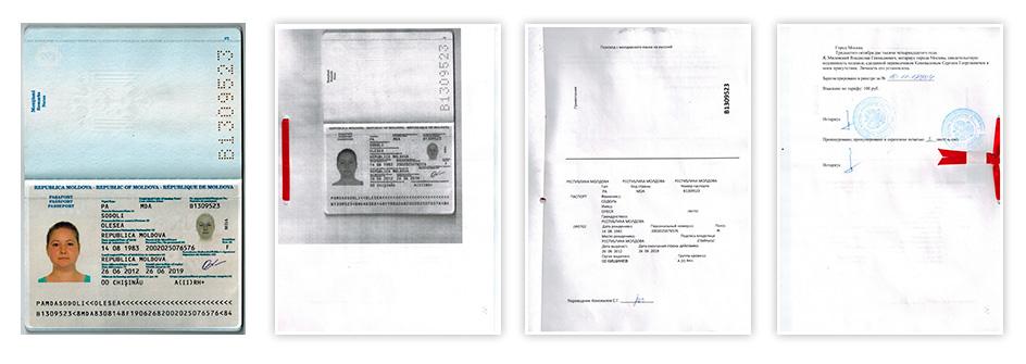 Перевод молдавского паспорта с нотариальным заверением
